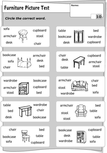 Обведіть правильне слово - який предмет зображений?