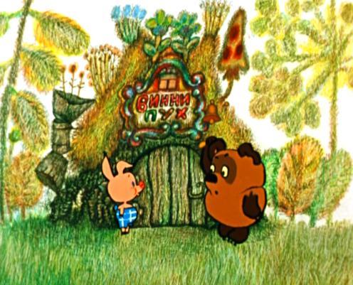 """""""Winnie-the-Pooh"""" (""""Вінні Пух""""), 1969-1972 - радянський мультфільм англійською мовою онлайн"""